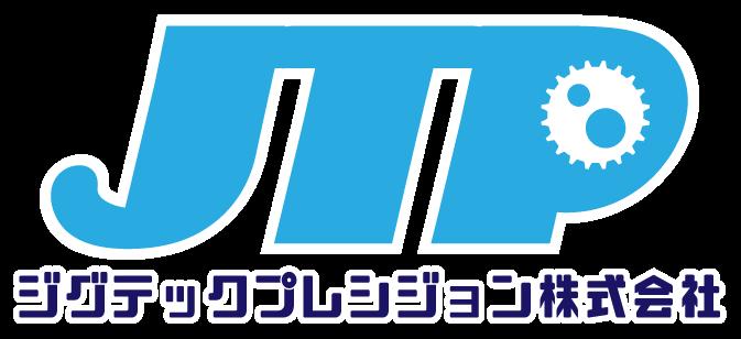 ジグテックプレジション株式会社